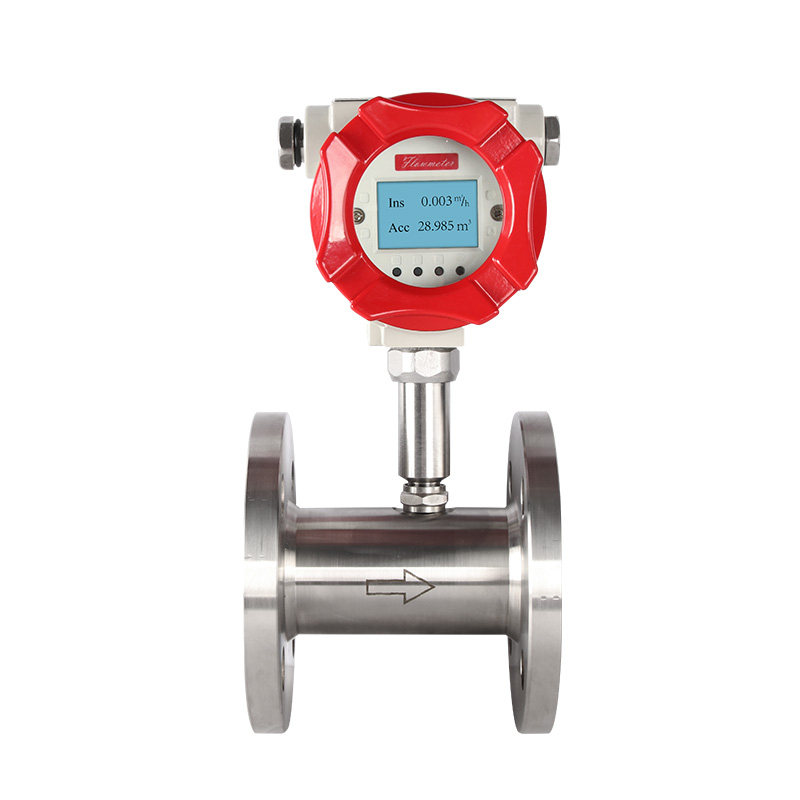 Liquid turbine flowmeter flange connection type